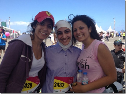 Paty, Nour and I