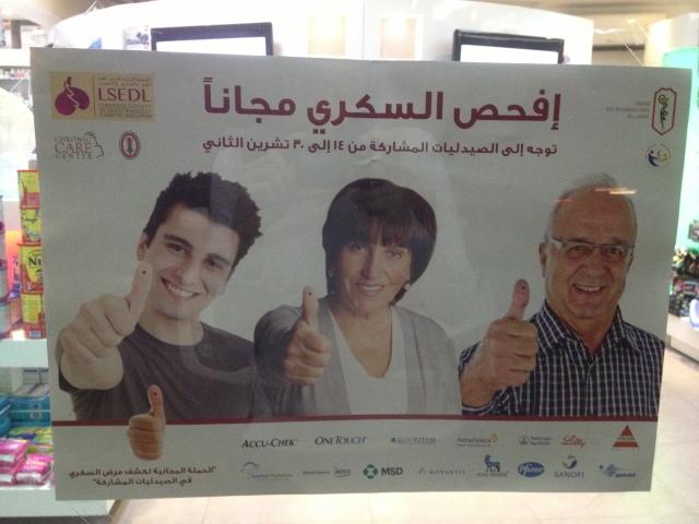 Free Diabetes test campaign