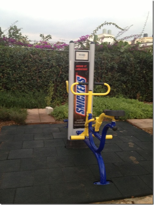 byblos public park - outdoor gym